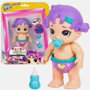 Little Live Bizzy Bubs Polly Petals Walking Doll NEW